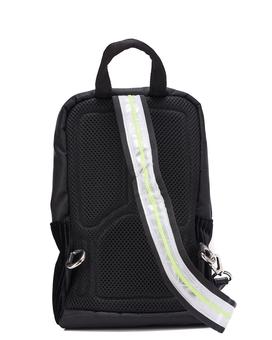 Backpack BASHFUL | HIGH
